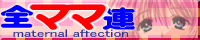 zenmama_banner.jpg